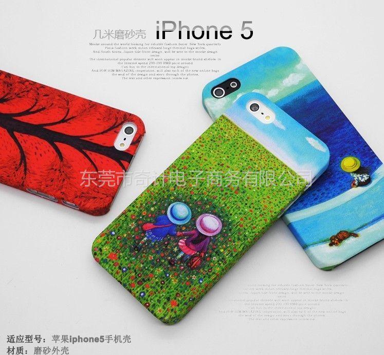 供应走在时尚的潮品Iphone手机壳