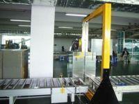 供应供应大型打包机,PP带捆扎机,加大型捆包