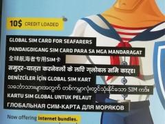 SIM4CREW 船員上網卡