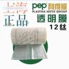 pep利得膜长寿膜大棚膜进口膜薄膜PO膜防雨布蔬菜大棚膜