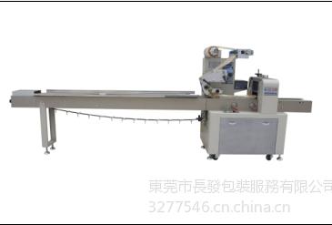 供应ZS-100枕式包装机