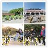共享电单车电助力车锂电车公共自行车物联网技术服务