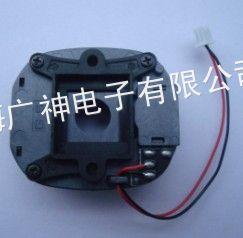 供应GS-IR-CUT,感红外滤光片日夜切换器