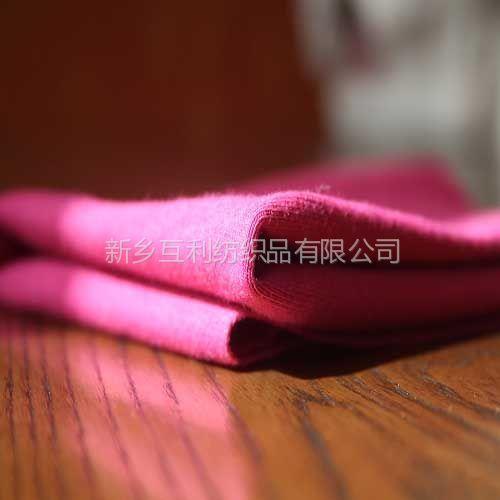 供应32支竹纤维拉架汗布批发竹纤维拉架汗布价格竹纤维汗布厂家