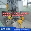 各省市厂房搬迁/机器移位/设备吊装/吊/徐州重工吊车长期出租