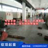 上海工厂搬迁/机器移位/设备吊装/吊车租赁/上海吊车叉车租赁