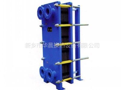 供应BR04型板式换热器