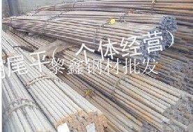 供应供应黎鑫钢材批发,钢材钢筋,螺纹线材贵洲黎平钢材总代理
