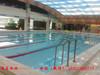 北京游泳池改造