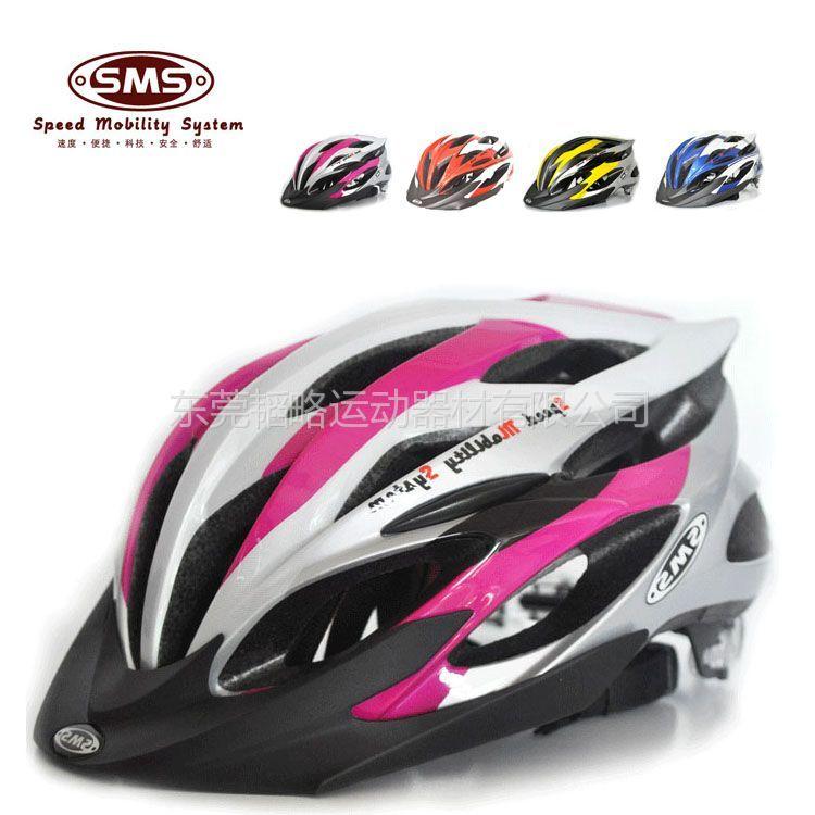 供应淘宝热卖头盔自行车头盔一体成型技术头盔单车盔骑行头盔骑行专用头盔男女款单车盔零售批发