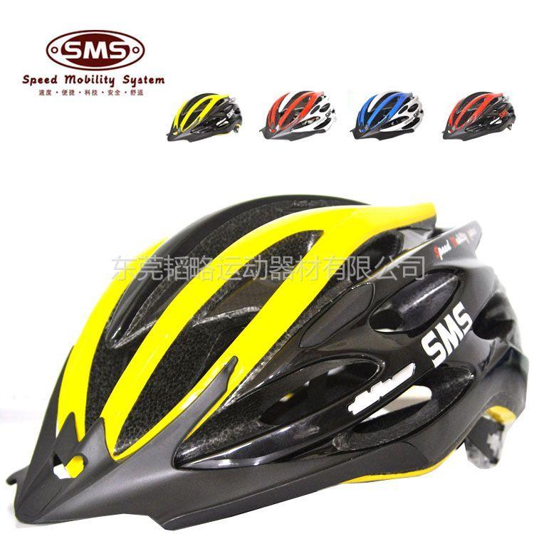 供应头盔高端头盔新品头盔一体成型头盔碳纤维支架热压防尘网冒带下壳SMS正品头盔品牌头盔