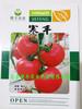 进口番茄种子寒丰西红柿种子