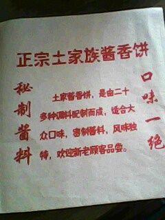 供应防油纸袋酱香饼袋