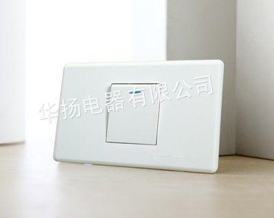 供应纯白色/高品质/家用墙壁开关