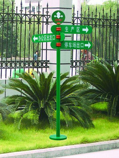 供应道路指示牌、方向指示牌、小区指示牌