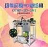 中芯华普墙体彩绘机墙体实物3D彩绘机墙体彩绘机厂家