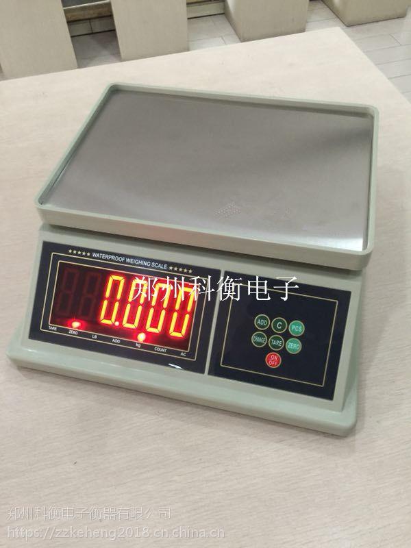 防水计重秤-3kg防水桌秤-精度0.1g高精度防水秤-潜水秤-30kg防水秤