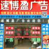 深圳市横岗广告设计服务公司
