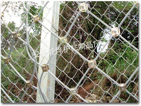供应防护网边坡防护网