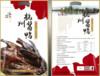 杭州土特产味庄自制鲜美可口酱鸭店内直供杭州酱鸭