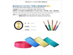 青海众邦NHBV2.5耐火铜单电线