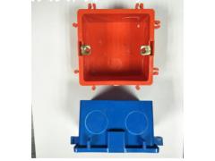 青海PVC阻燃※接�盒