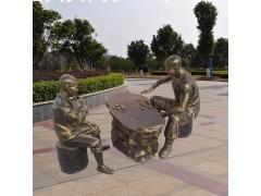 玻璃钢下象棋人物雕像农耕人物雕塑景区园林摆件
