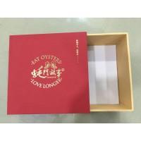 江门礼品盒印刷