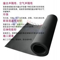 大连浮筑楼板发泡隔音减振垫生产厂家