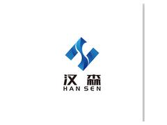 2019第七届汉森.云南国际智慧酒店博览会