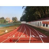 学校塑胶跑道施工建设及塑胶跑道材料厂家价格