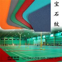 塑胶羽毛球场建设价格多少钱,专业羽毛球场建设厂家