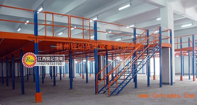 赣州仓储货架专业定制厂家直销上门安装