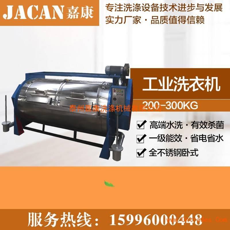 工业用滚筒洗衣机