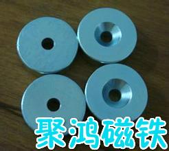 苏州磁铁厂家苏州磁铁批发苏州磁铁供应商