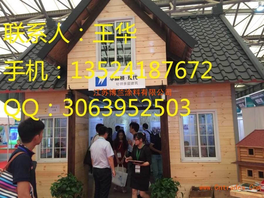 协会主办2018上海生态集成房屋展览会【主办方发布】