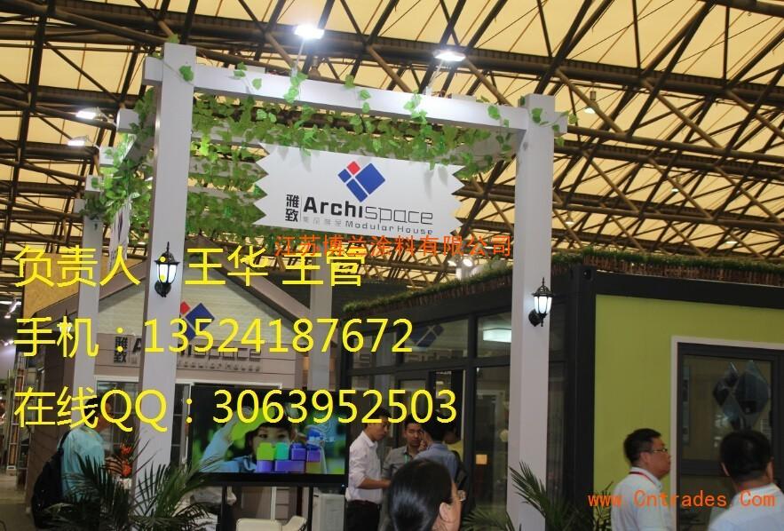 2018上海轻钢房屋展览会【轻钢房屋展览会】官网发布