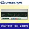 中控系统Crestron快思聪灯光模块4路前相调光模块DIN-1DIM4