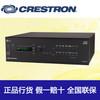 Crestron快思聪3系列DMPS3-300-CDM数字媒体演示系统