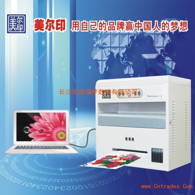 彩印机可印精致水晶像厂家低价