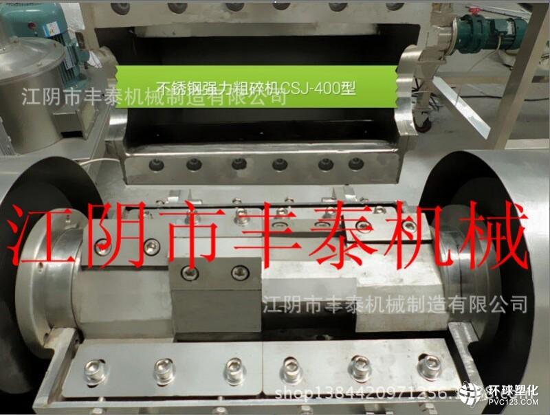 粗碎机,CSJ-200/300/400/500/600型