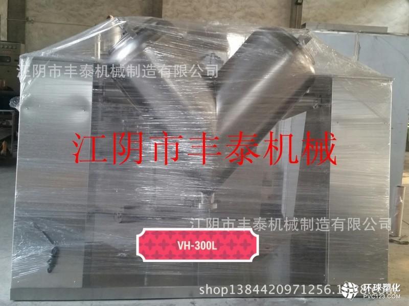 V型,螺带,槽型,W型,三维,双螺杆锥形不锈钢混合机专卖厂家