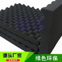 北京录音棚波浪吸音棉厂家价格