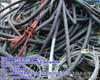 運城電線電纜回收_山西鑫博騰回收有限公司_電線電纜回收行情