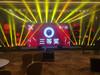 北京P3LED屏音響燈光租賃舞臺搭建背景板制作