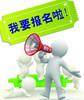 2017年云南省工程師職稱申報評定