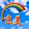 北京京美彩虹广告制作承接大中小型广告牌设计制作安装工程