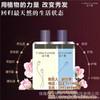 【依薇琳】|平頂山洗發水加盟|河南品牌洗發水連鎖加盟