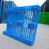 麥拓潘迪1412塑料托盤北京包郵