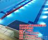 北京奧東嘉華(在線咨詢),游泳池設備,專業游泳池設備